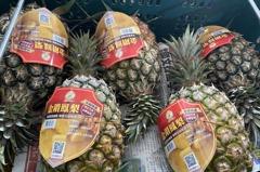 美前國防官員:中國禁鳳梨對台施壓 造成反效果