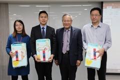 群益證董事長獎勵生育 群益寶寶獲生育禮金