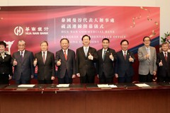 華銀新南向布局 曼谷代表人辦事處今開幕