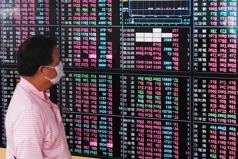 台股重上萬六收漲267.89點 三大法人買超251.79億