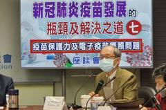 秋冬面臨變種病毒挑戰 學者籲應建立疫苗監測資料