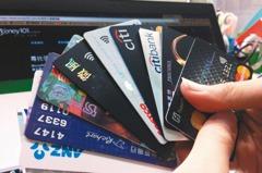信用卡簽帳 玉山躍居第二