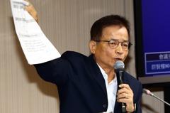 疫苗採購調閱小組被推翻 賴士葆:到底是誰害台灣買不到疫苗?