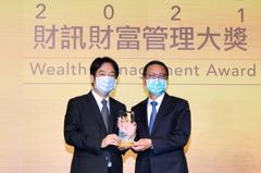 中信 連6年獲財富管理獎