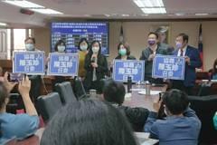 綠黨團擬推翻疫苗調閱小組提案 藍黨團:果然黑箱重重