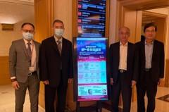群益投資論壇登場 輝能固態鋰電池技術備受關注