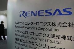 日本瑞薩車用半導體工廠火災 訂一個月內復工
