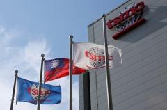日本成功爭取台積電設立研發中心 盼振興半導體產業