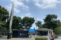 桃園中原大學驚傳女學生墜樓 送醫搶救不治