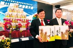 林詠盛:要求建商會員落實工地自主管理