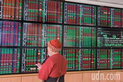 台股翻黑收跌11.63點 三大法人賣超80.19億元