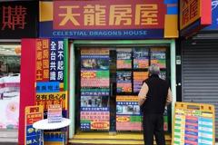 彭揚凱、廖庭輝/否定「囤房稅」前,政府該說清楚的五件事