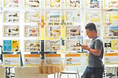 房地合一2.0修法下周排審 囤房稅議題財政部主張「審慎研議」