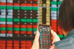 台股創收盤新高收漲78.93點 三大法人買超178.74億