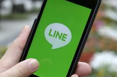 中業者查看LINE個資132次 日政府要求改善交報告