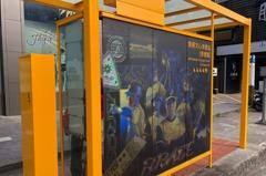 中信兄弟主題捷運站吸睛 交通局再打造「職棒候車亭」