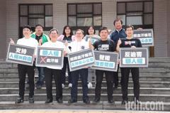 綠委:拒絕新疆血棉花、力挺人權與自由