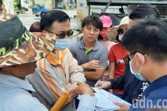 環球水泥廠比鄰住宅區惹民眾不滿 里民今抗議提6大訴求