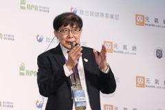 2021癌症高峰論壇/精準給付 健保邁向新時代