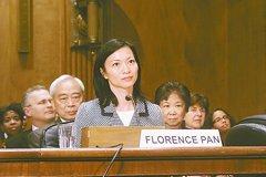 華裔第1人 女法官潘愉 獲拜登提名DC聯邦法官