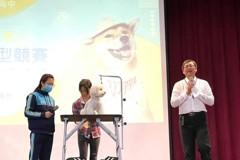 健康產業聯盟 元培寵物保健系協助高中開寵物美容社團