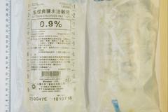 永豐生理食鹽水pH值不符 回收35批
