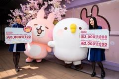 環球購物中心3千送7百回饋創新高!逾40家新櫃連假開逛