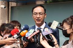 內政部評估改國徽 朱立倫:民進黨不要去中化和走向台獨