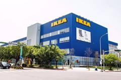嘉義人尖叫!「IKEA嘉義店」確定今年快閃登場 IKEA霜淇淋、人氣肉丸吃得到