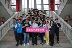 東泰高中籃球隊闖HBL四強 六福村將招待球員玩整天
