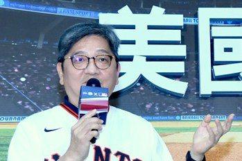 張育成MLB開幕先發!華視4/2 01:00強棒球評轉播