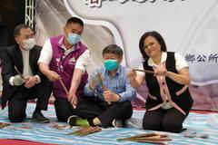 台北與全國原鄉共榮共好 柯文哲宣布原鄉友善合作方案