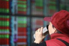 台股爆4838.34億元新天量 劇烈震盪收漲41點