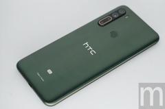 官方直降5000元 現在入手HTC U20 5G正是時候