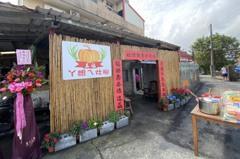 三合院「ㄚ嬤ㄟ灶腳」 變身為竹圍文化館