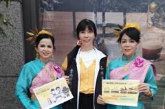 「妮藍泰國文化」團隊 受南警邀請擔任反酒駕代言人