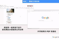 Google相簿6月起不能無限存 3大管理祕技快速清出空間