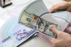 台灣未列匯率操縱國...央行:美國考量周延 持續溝通