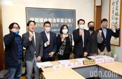 影/立委推民間版住宅法修正草案 呼籲內政部納入修法