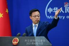美日峰會可能討論台海情勢 陸外交部:已表達嚴重關切