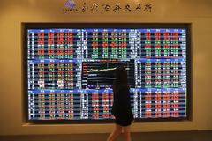 台股基金規模 去年大增41%