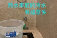 洗澡前1動作省下5公升水!氣象專家曝:每日可省20萬噸水