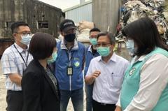 嘉市大火塑膠廢料處理費3.5億 王美惠會勘請環保署支援