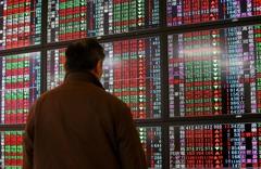 台股跌121點收17,202點 失守5日線