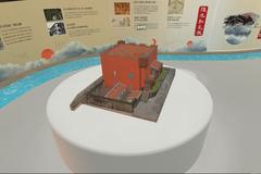 基隆淡水雙座古城VR重現 淡大邀您穿越北臺四百年時空