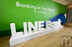 LINE BANK正式在台開行!標榜6分鐘開戶、點數回饋、存款利率優惠