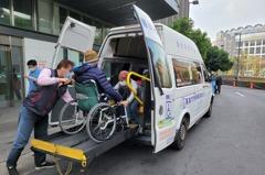 高雄市復康巴士醫療快速通關服務 擴大達8家院所