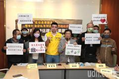 影/陳椒華籲台中市政府不通過「鎧全產業園區開發案」