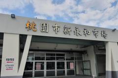 桃園捷運綠線動工 G09站體工程5月5日拆除中正路既有建物