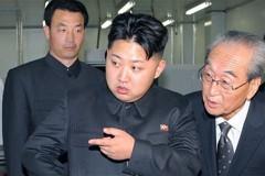 北韓尚未承認拜登 美朝關係受關注